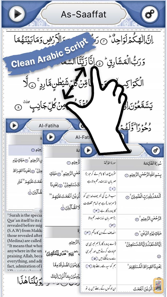 Screenshot - Quran Explorer