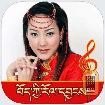 Tibetan Music Videos by Digital Vajra (Universal)