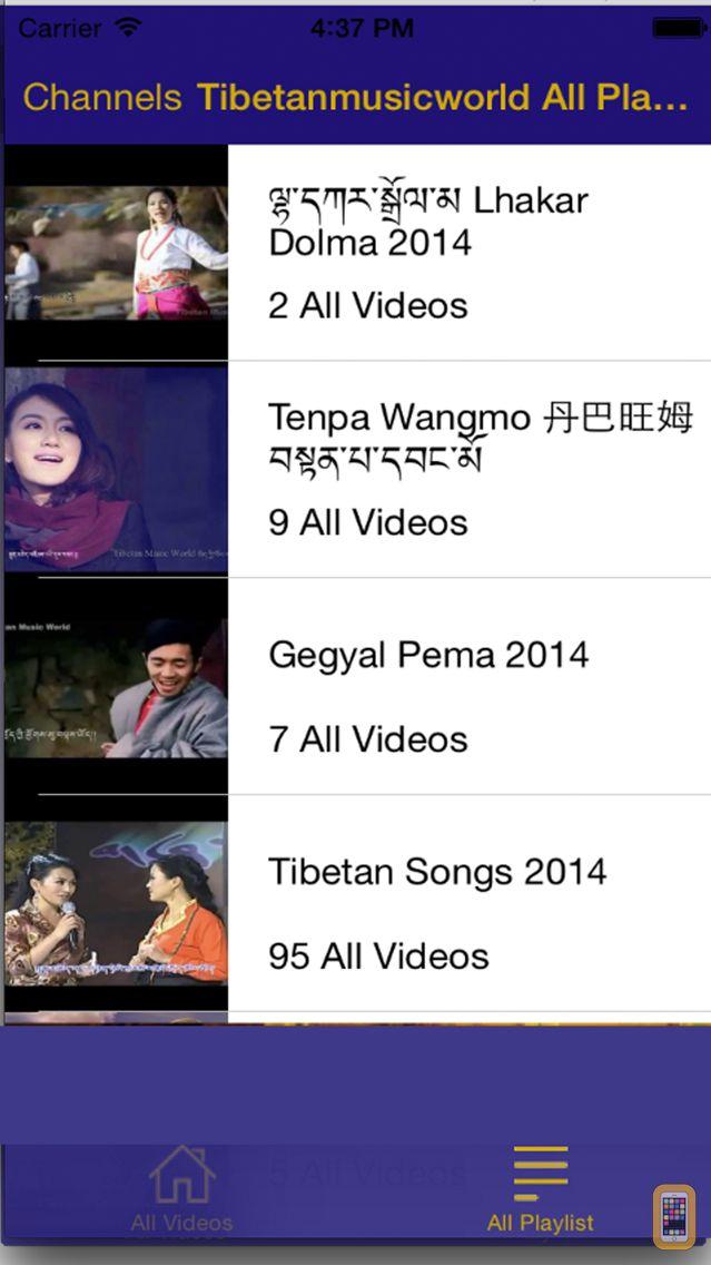 Screenshot - Tibetan Music Videos