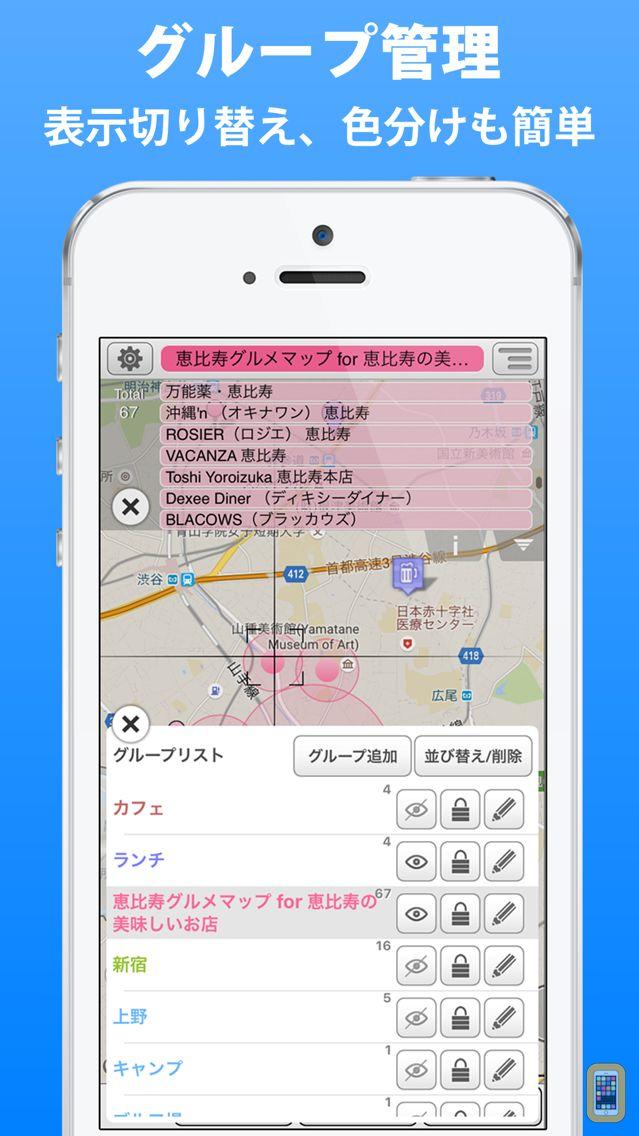 Screenshot - MyMap+