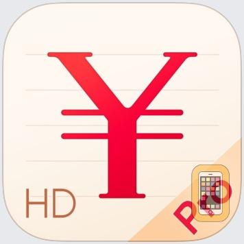 随手记专业版 for  iPad by Kingdee (iPad)