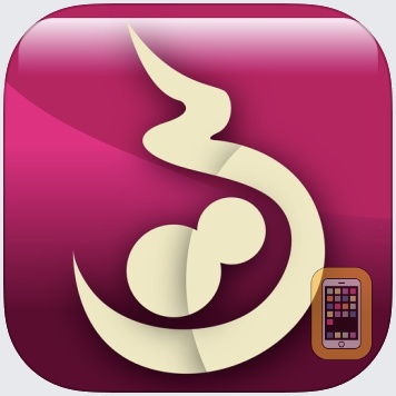 iPregnant Pregnancy Tracker Free (iPeriod's Pregnancy Companion) by Winkpass Creations, Inc. (iPhone)