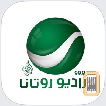 Radio Rotana Jordan by Kinz (iPhone)
