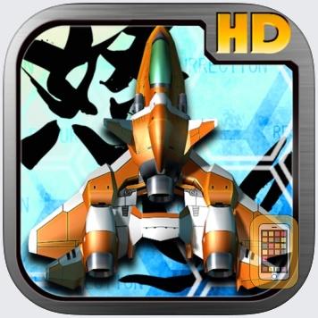 DoDonPachi Resurrection HD by CAVE CO.,LTD. (Universal)