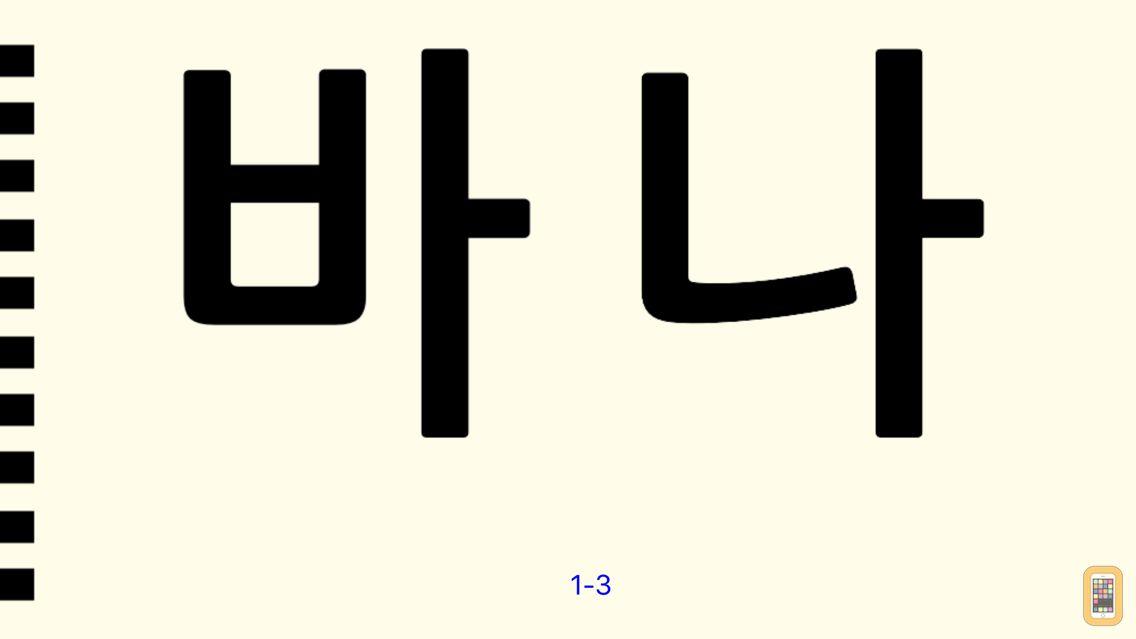 Screenshot - Korean Letters