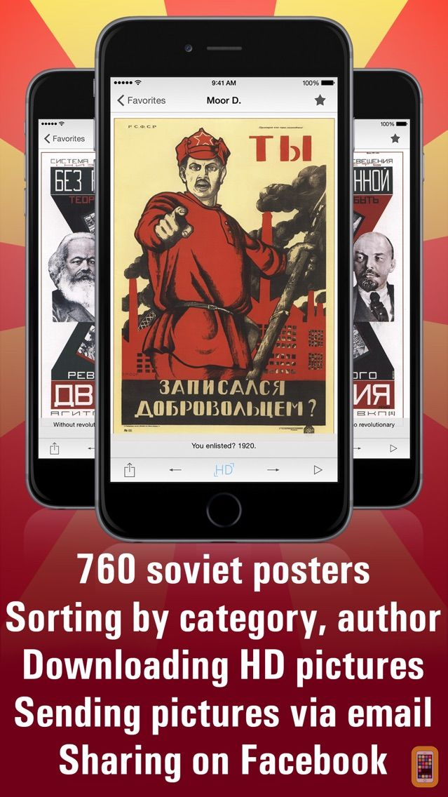 Screenshot - Soviet posters HD