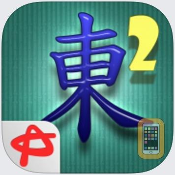 Mahjong 2: Hidden Tiles by Absolutist Ltd (Universal)