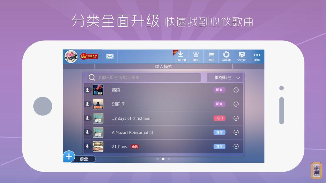 Screenshot - Cool Keyboard