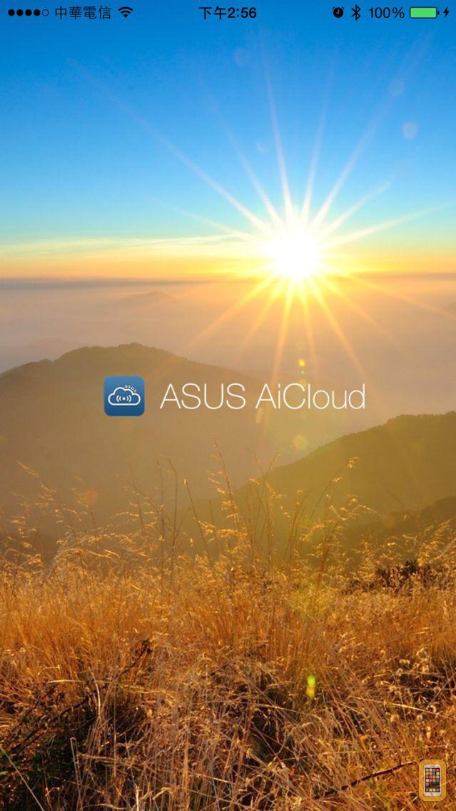 Screenshot - ASUS AiCloud