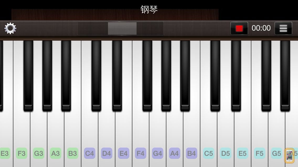 Screenshot - Piano for iPhone