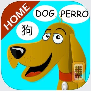 First Words Int. Home HD by Hamaguchi Learning & Development, LLC (iPad)
