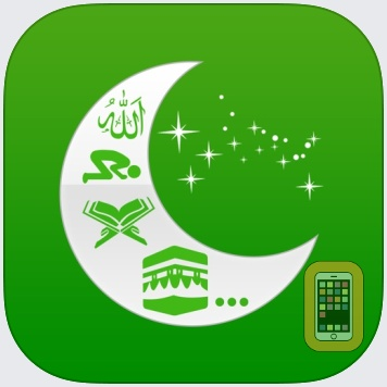 Islamic Calendar: Azan & Quran by ImranQureshi.com (Universal)
