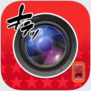 Manga-Camera by Supersoftware (iPhone)