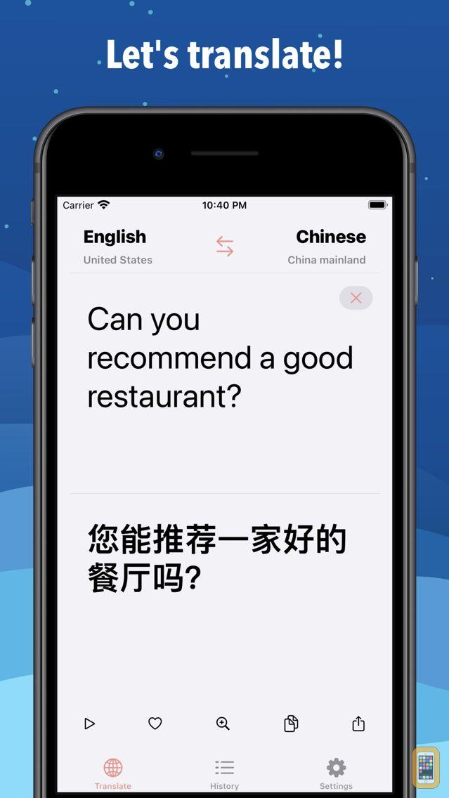Screenshot - Easy Translation !