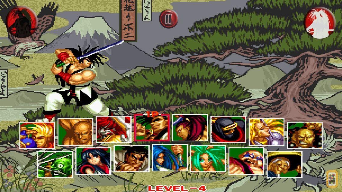 Screenshot - SAMURAI SHODOWN II