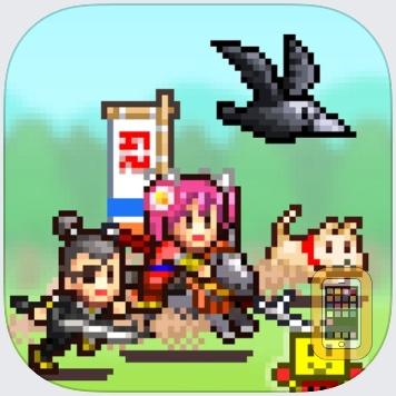 Ninja Village by Kairosoft Co.,Ltd (Universal)