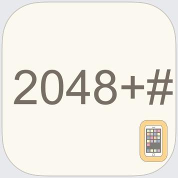 2048+# by dbw (Universal)