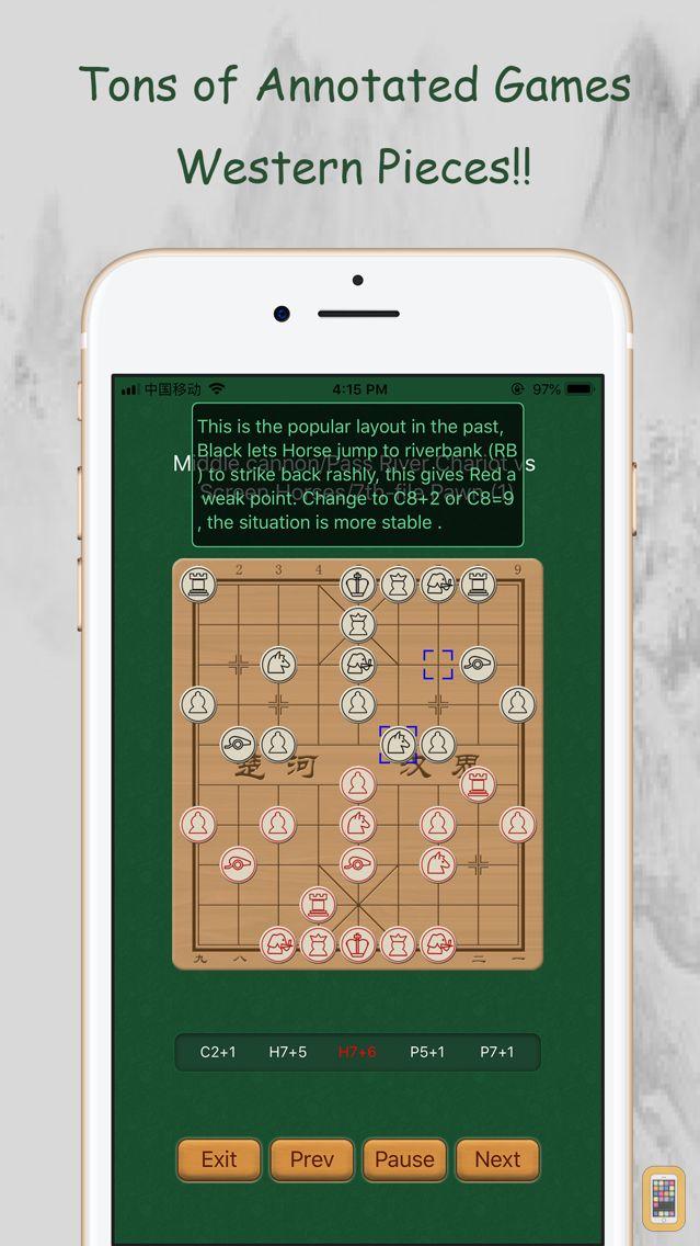 Screenshot - Chinese Chess XiangQi Formula