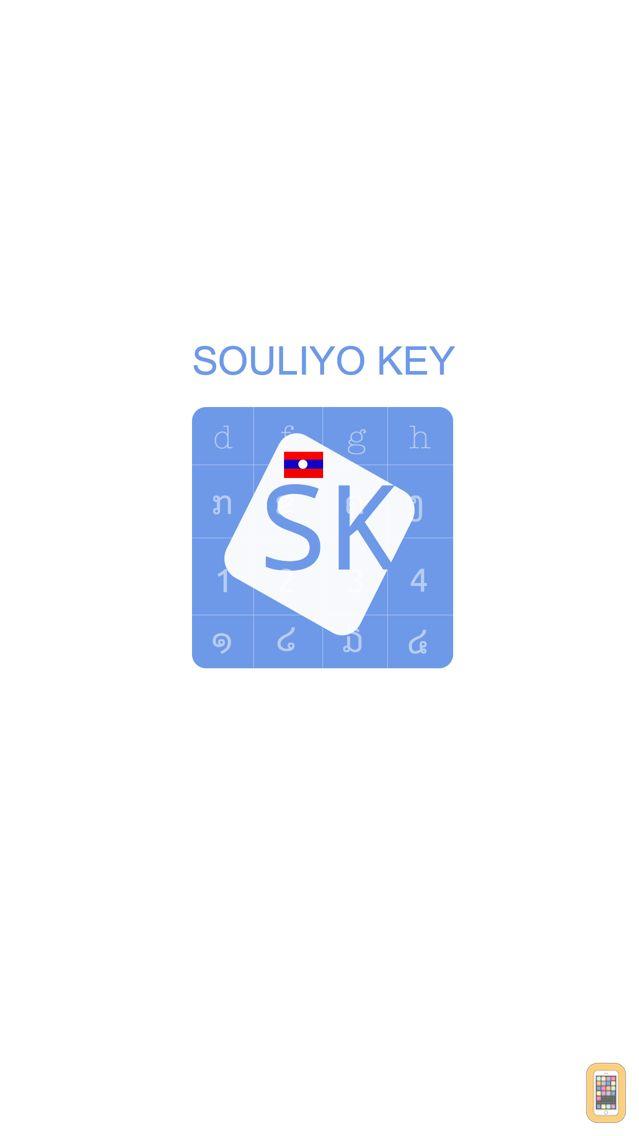 Screenshot - Souliyo Key for iPhone