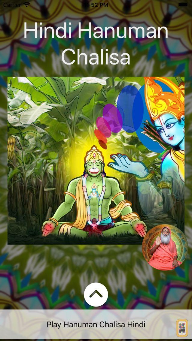 Screenshot - SGS Hindi Hanuman Chalisa