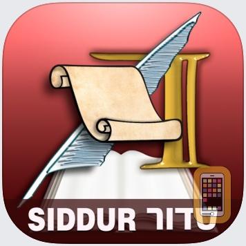 ArtScroll Smart Siddur סדור by ArtScroll Mesorah Publications (Universal)
