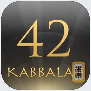 The 42-Letter Name of God by Gabriel Musheyev (iPhone)